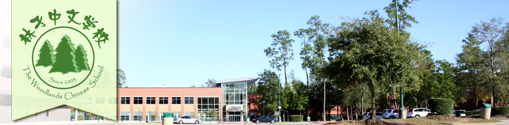 The Woodlands Chinese School